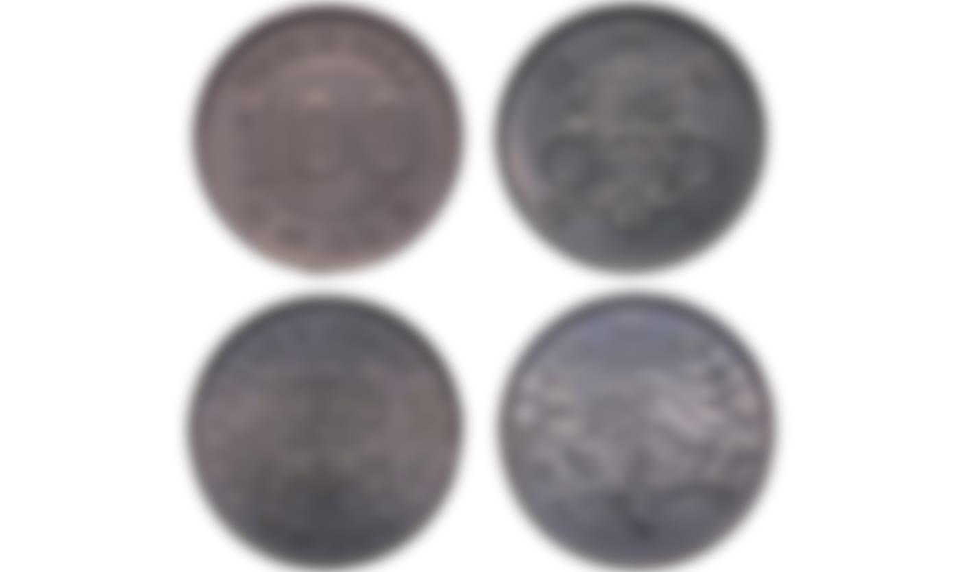Tokyo_1964_coins
