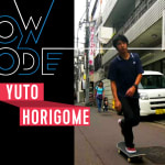 Watch skateboarding prodigy Yuto Horigome take on the Tokyo streets