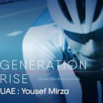 Mirza: el mejor ciclista de EAU que busca dejar su legado en los Juegos