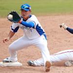 Chinese Taipei vs. Korea | WBSC Premier 12 - Chiba