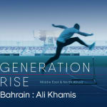 Ali Khamis: The sprinter hoping to break new ground in Bahrain