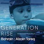 Alzain Tareq: la chica que sueña con los Juegos Olímpicos