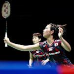 Round of 16 Court 1 | BWF World Championships - Basel