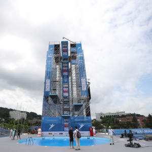 General view of the diving platform structure ahead of the Women's High Dive on day two of the Gwangju 2019 FINA World Championships at Chosun University on July 23, 2019 in Gwangju, South Korea. (Photo by Catherine Ivill/Getty Images)