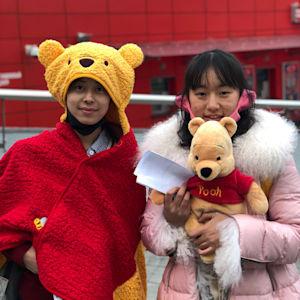 Hanyu Fan Winnie
