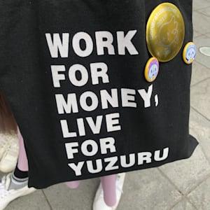 A Yuzuru Hanyu fan's carrier bag