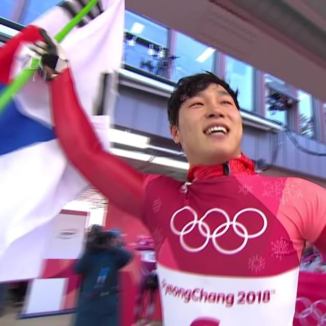 Home hero Yun Sung-bin comfortably slides to Men's Gold | Skeleton