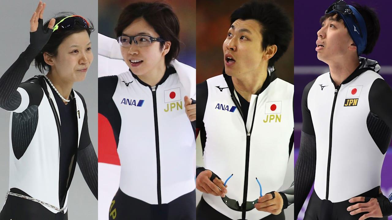 スケート 全日本 選手権 大会 スピード