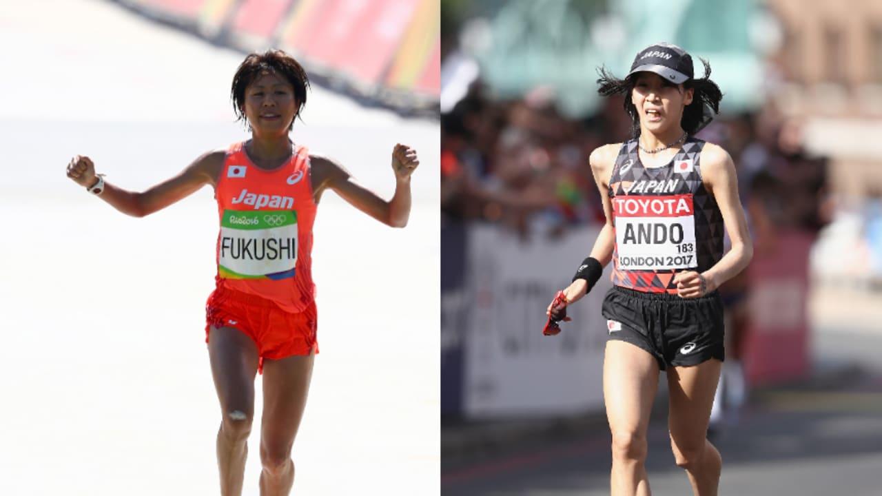 名古屋 ウィメンズ マラソン 2020 招待 選手
