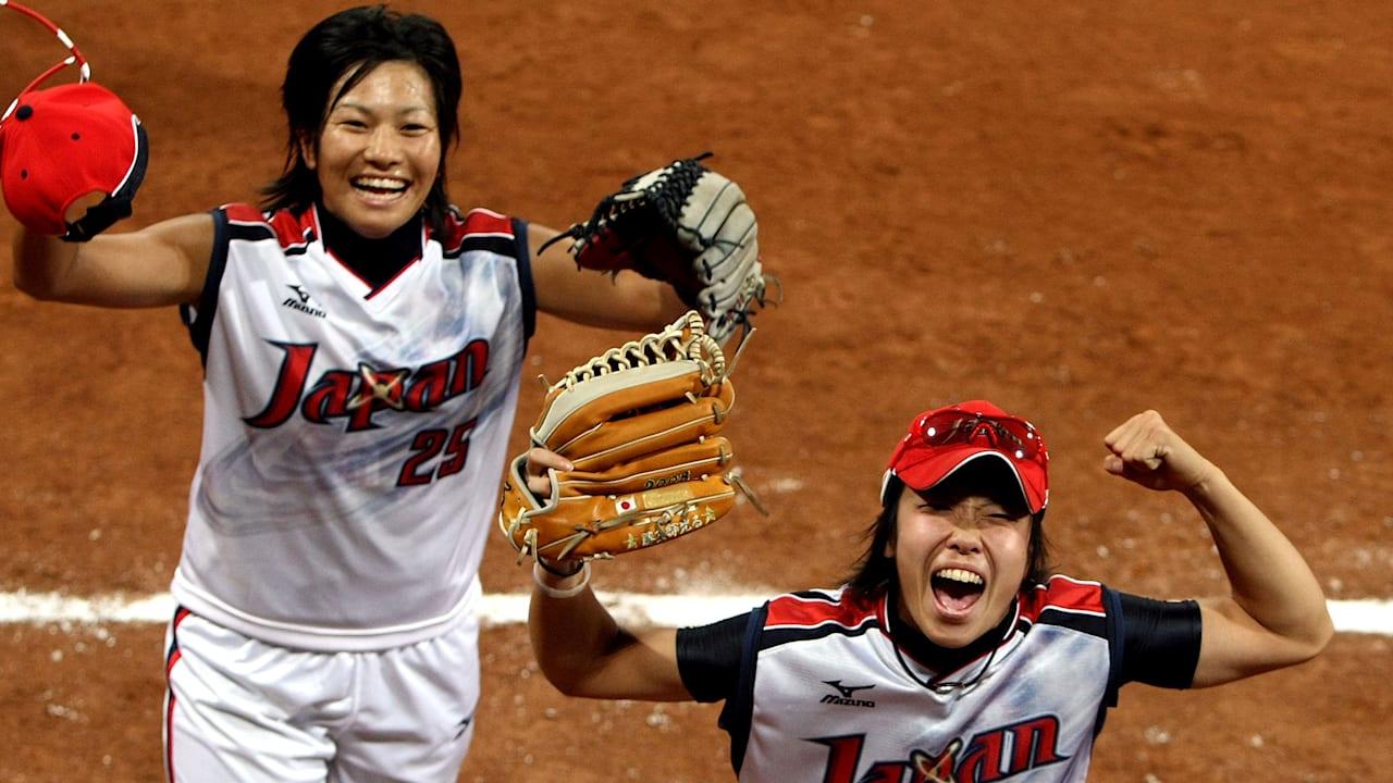 Japan Topple Softball's Champions in Beijing 2008