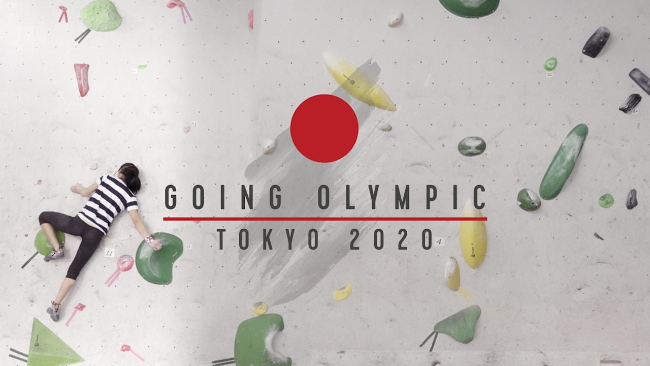 Going Olympic:東京2020(紹介編)