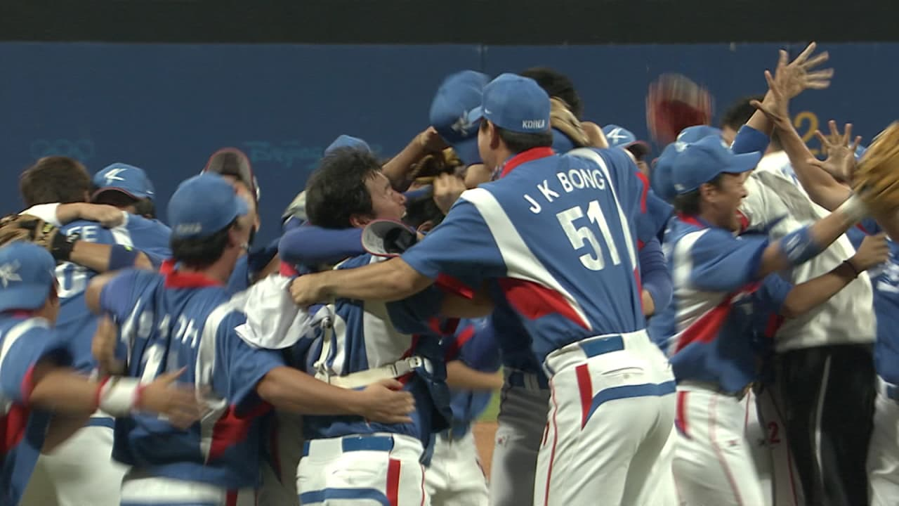 South Korea stun Cuba