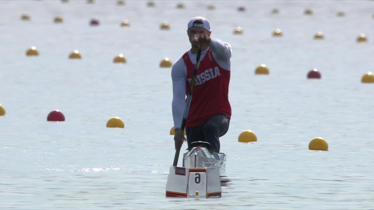 Rio 2016 Men's Canoe Single - 200m - Final A