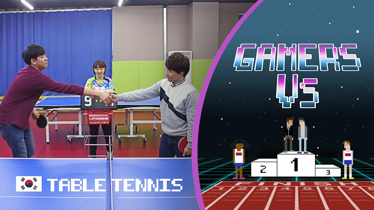 ゲーマーのDドッティとスヒェン、卓球のテクニックを披露