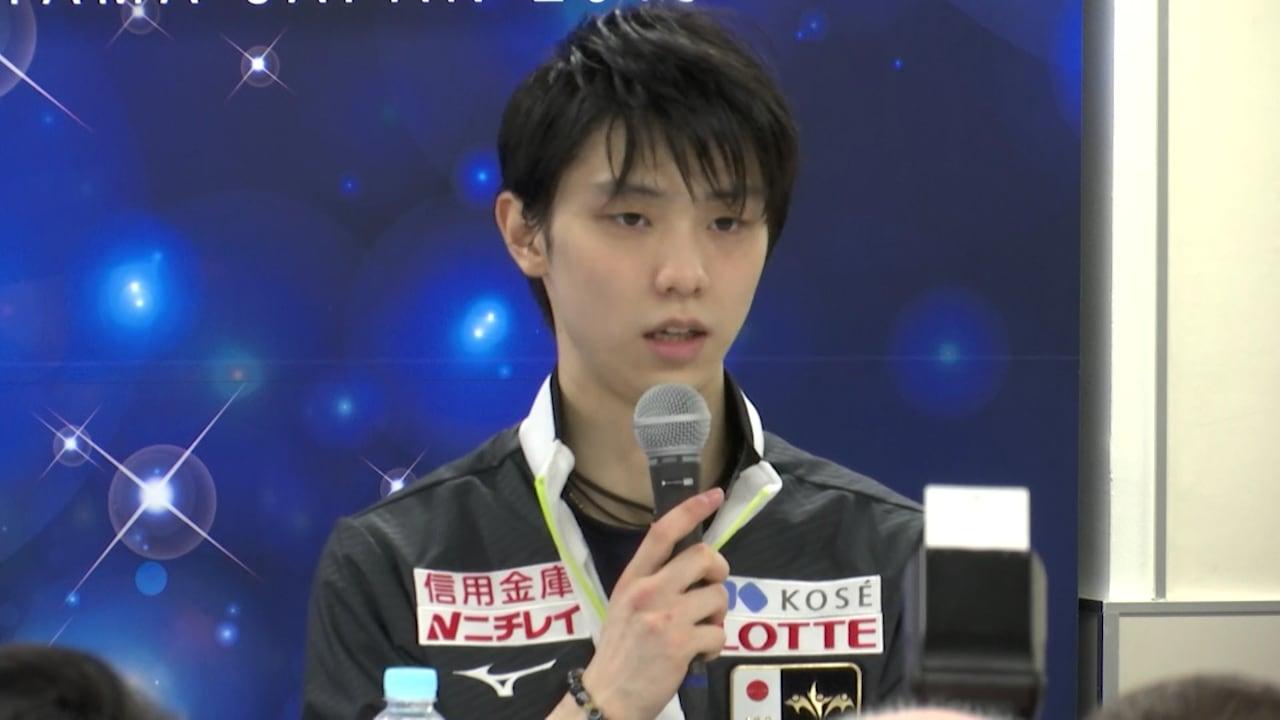 Yuzuru Hanyu: