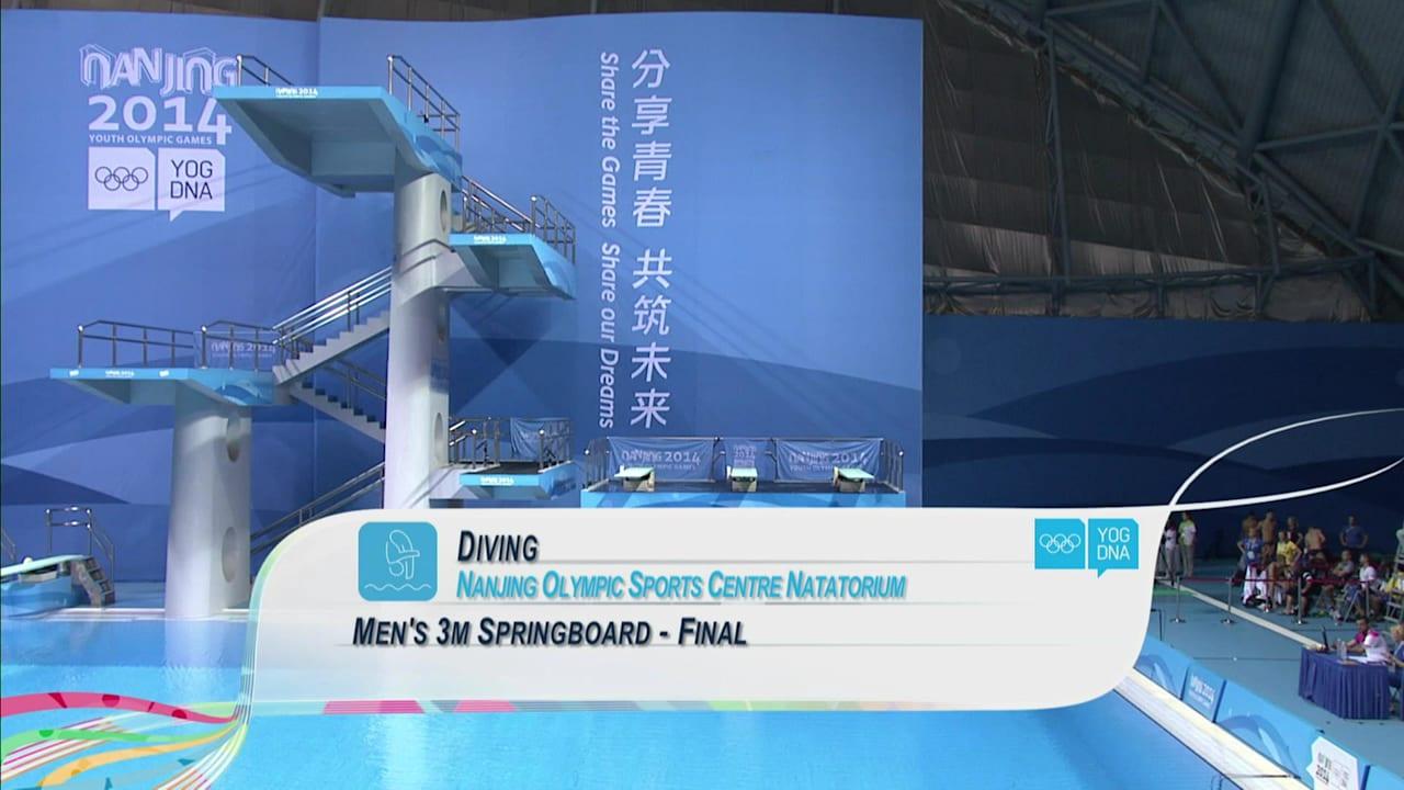 決勝 - 男子3m飛板飛込 - 飛込 | YOG南京2014
