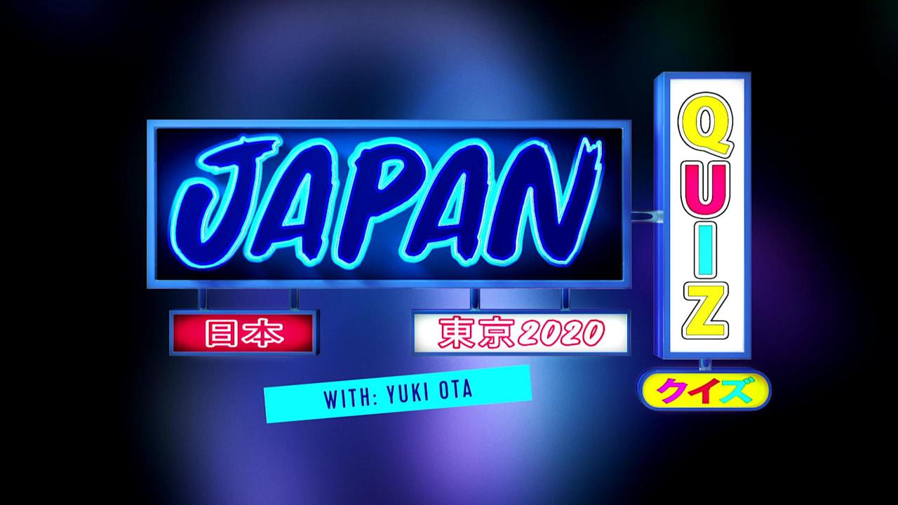 太田雄貴が東京2020クイズに挑戦