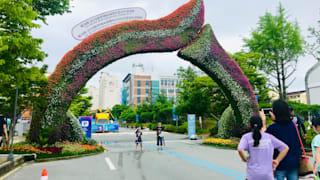 The entrance to the food village, next to Nambu University aquatics and water polo arenas