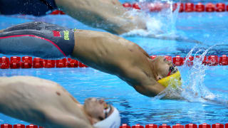 Day 1 - Heats | FINA World Championships - Hangzhou