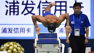 اليوم 2 - النهائيات | بطولة العالم (FINA) - هانغتشو
