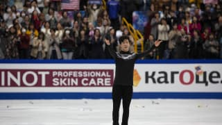 Nathan Chen reacts after his free skate