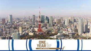 عام لانطلاق ألعاب طوكيو 2020 | بث مباشر خاص