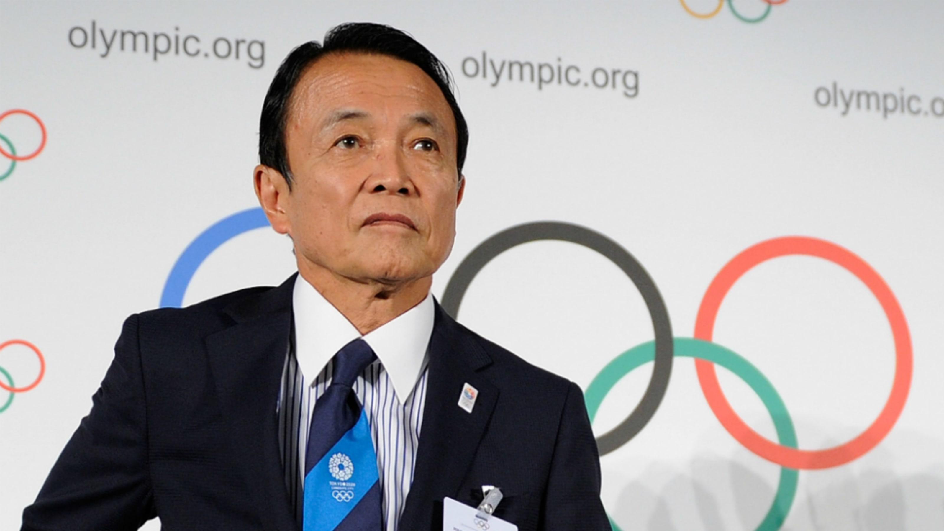太郎 オリンピック 麻生