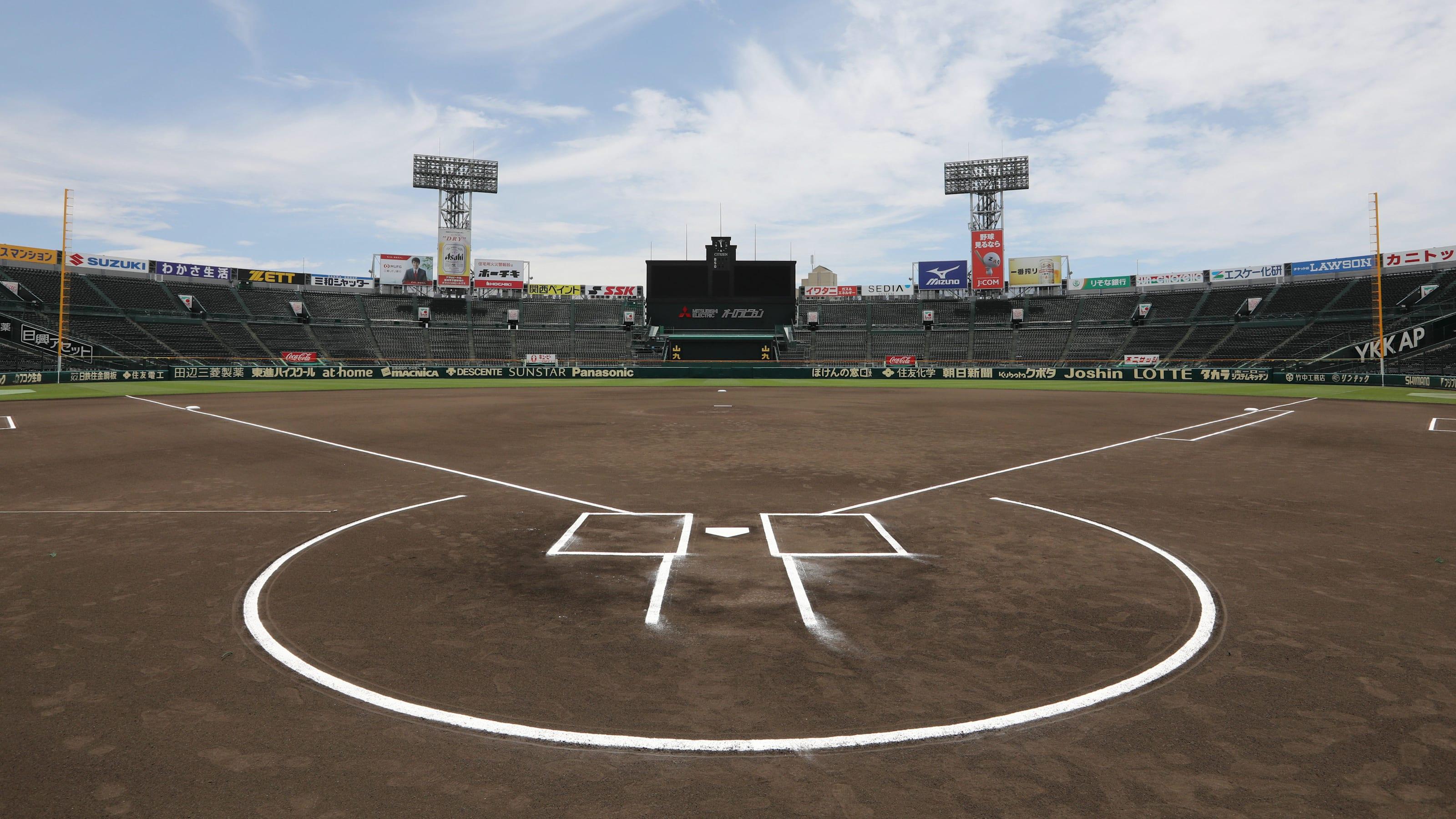 日程 戦 甲子園 交流 公益財団法人日本高等学校野球連盟