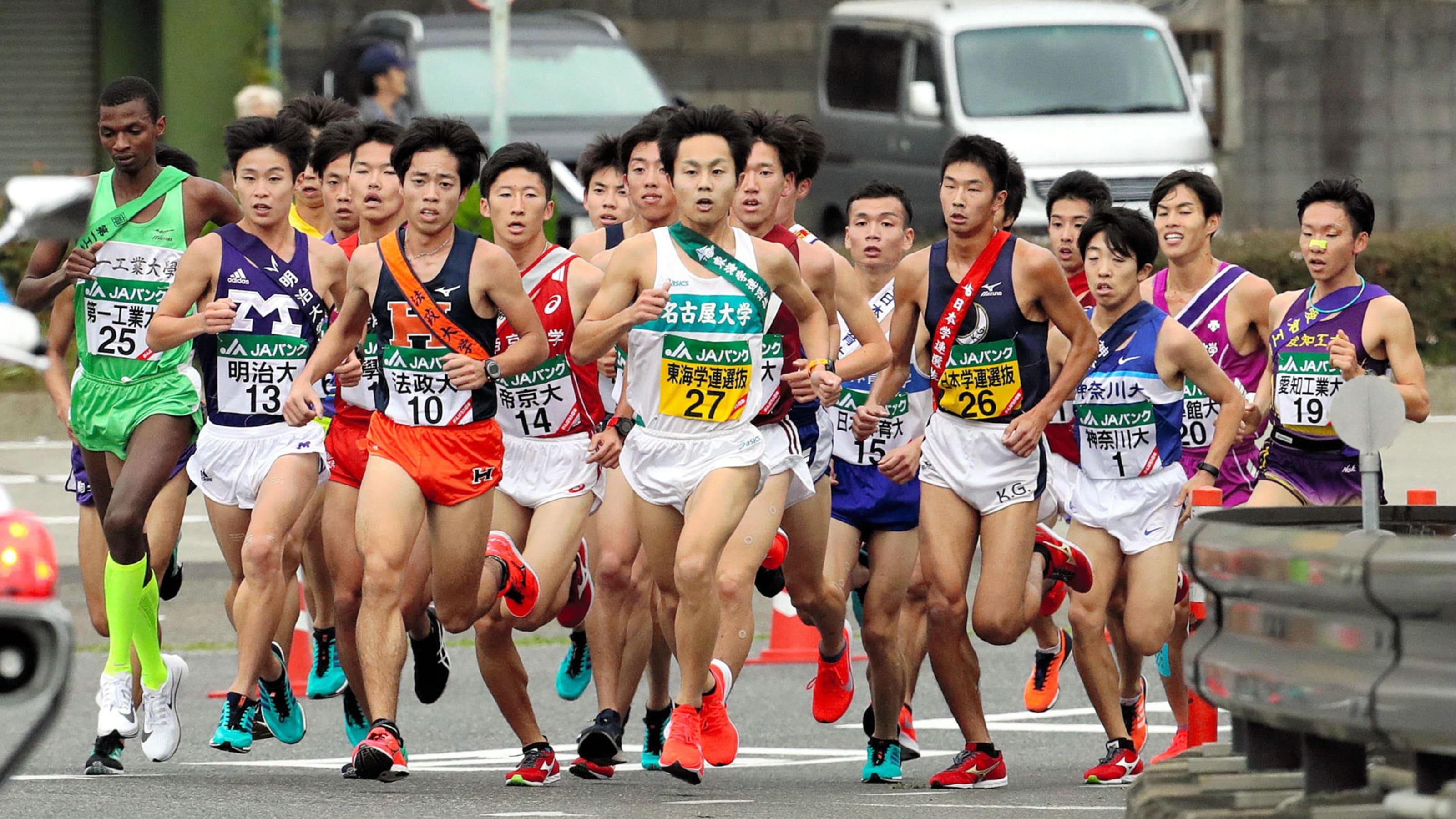 11月の伊勢路走る全日本大学駅伝、6月の関東地区予選が中止に