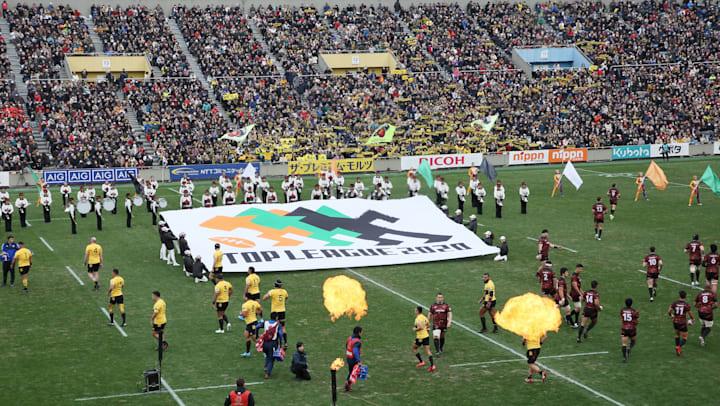 中継 リーグ ラグビー トップ テレビ ラグビートップリーグのテレビ(地上波)・ネットでの中継・放送予定