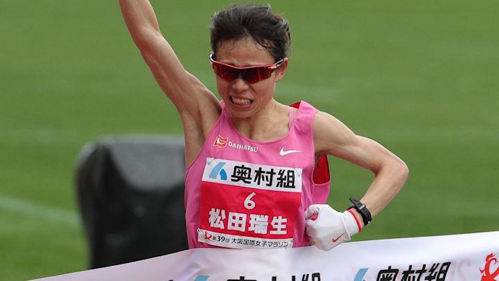 2021 女子 マラソン 大阪 国際 【大阪国際女子マラソン 2021】