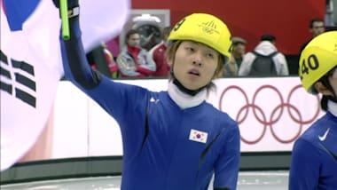 Primeiro ouro para Ahn Hyun-soo
