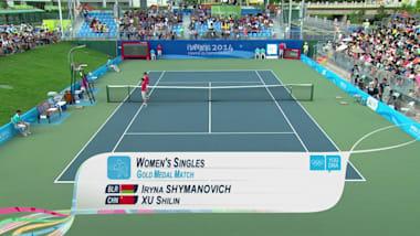I.시마노비치(BLR) v S.슈(CHN)-테니스 2014 YOG 난징