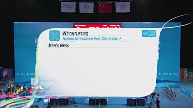 Men's 69kg Weightlifting | 2014 YOG Nanjing