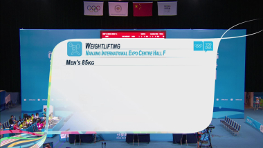 Men's 85kg Weightlifting | 2014 YOG Nanjing