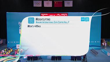 85kg超級 - ウエイトリフティング男子 | YOG南京2014