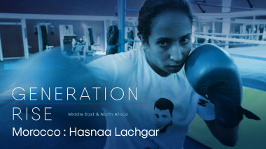 하스나 라치가르: 효녀 복서