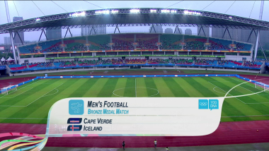 CPV v ISL - 남자 축구 | 2014 YOG 난징