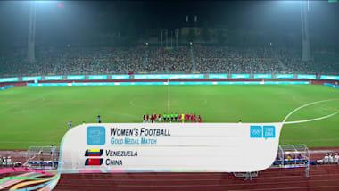 VEN v CHN  - 여자 축구 | 2014 YOG 난징