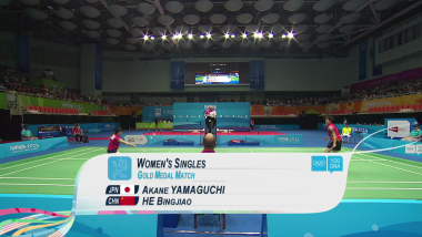 ياماغوشي ضد هي - الريشة الطائرة سيدات   YOG 2014