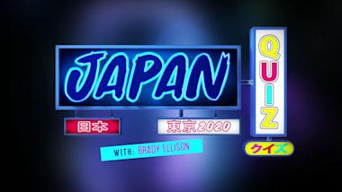 Kann dieser Bogenschütze im Tokio-2020-Quiz überzeugen?