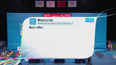 Halterofilia, +85kg masculino | JOJ Nankín 2014