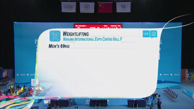 Halterofilia, 69kg masculino | JOJ Nankín 2014