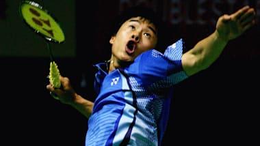 VIE x SIN | Total BWF Sudirman Cup - Nanning
