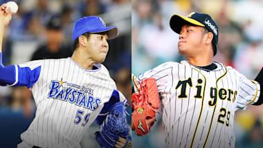 【10月7日(月)】クライマックスシリーズ:DeNA対阪神の日程・放送予定|プロ野球CS 1stステージ第3戦