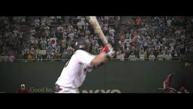 Novo esporte nas Olimpíadas 2020: Beisebol/Softbol