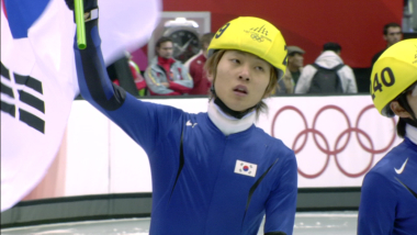 First gold for Ahn Hyun-soo