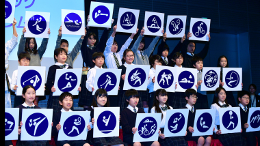 东京奥运会500天倒计时:全新运动图标公布