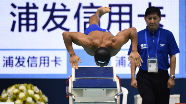 Day 2 - Finals | FINA World Championships - Hangzhou