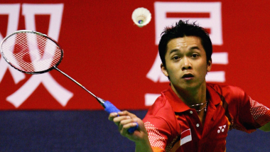 FRA vs CAN | Total BWF Sudirman Cup - Nanning